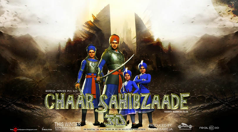 Chaar Sahibzaade, Top-rated movies of 2016