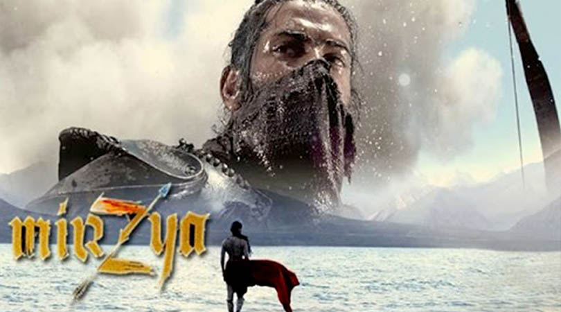 Mirzya, Top Least-rated movies of 2016