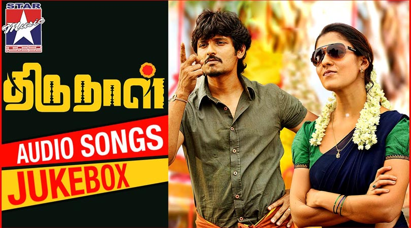 Thirunaal, Top Least-rated movies of 2016